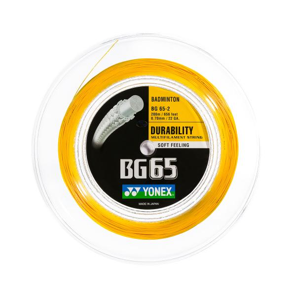 BG-65 COIL, BadmintonsaiteDetailbild - 3
