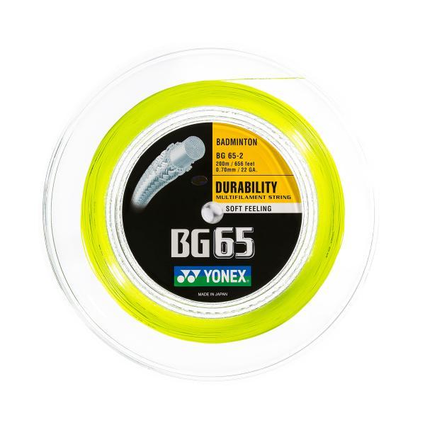 BG-65 COIL, BadmintonsaiteDetailbild - 2